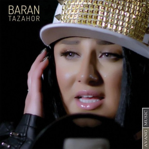 Baran - Tazahor