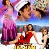 Pashto Jashan Film Hits Song 2016 Che Me Zargai Dase Pagal Shi