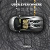 Drebo - Uber Everywhere Freestyle