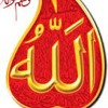 Hamd - Aye Khuda - E-Lam Yazal by Mohammad Sajid Sarwari Qadri
