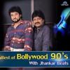 Bahut Jatate Ho Pyar Jhankar Beats