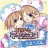 Futari de Hitotsu(ROM&RAM)