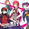 The Devil Is A Part Timer Opening 1 Full