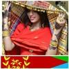 Eritrean Tigre Music by Bekita Ali... Demah Raim Wakreb safer الفنان بخيته علي ❤ديما ريما وقرب سفر