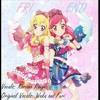 Aikatsu! - 2WingS - Friend