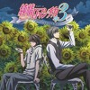 junjou romantica 3-Innocent graffiti-Cover Español