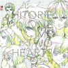 One Me Two Hearts - HITORIE [divine Gate Op]