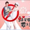 Aaron Yan (just You Ost) - Unstoppable Sun