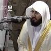 Download سورة البقرة -الشيخ بندر بليلة امام الحرم المكي Mp3