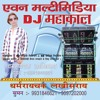 Rang Leke Daude Hanumaan Ji Manoj Tiwari (Bhojpuri Holi Song)