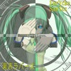 Wowaka Ura Omote Lovers Two Faced Lovers Music Box Mp3