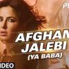 #### Afghan Jalebi ###