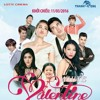 New Song - Master - Sonic- white valentine ngay tinh yeu ost