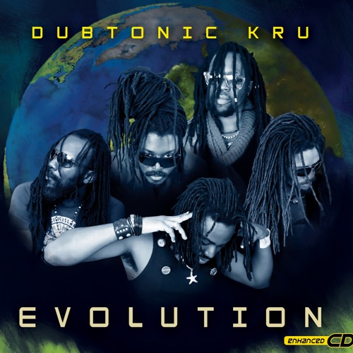 JAH LOVE -  (Evolution album)