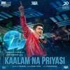Kaalam Na Priyasi - 24 | Suriya | A. R. Rahman mp3