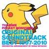 Pokemon TV Anime OST - Last Battle (VS Rival)