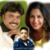 My Dear - singers- shwetha mohan, mukesh - music- rs. ravipriyan - lyrics- svr. pamini - album- en kadhal nee.mp3