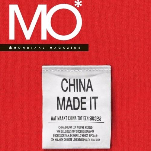 MO*talks: De wereld wordt Chinees (9 maart 2016)