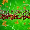 Naat - Zaher Main Jo Sarkar K Muhammad Atif Jami (Bhakkar) Mp3 Naat