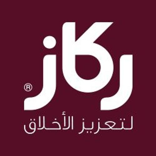 """الرائعة الصوتية لحملة """" قربك يسعدهم"""" د.محمد الحسيّان"""