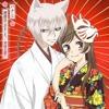 Kamisama Hajimemashita - Opening 1 (From Season 2) (Shopping Song)