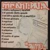 Salmo (Mr. Antipatia) - In un Attimo