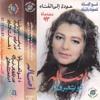 Assala - Ya Sabra Yana | أصالة - يا صابرة يانا