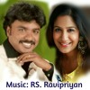 My Dear - Music - RS. Ravipriyan - Film - Mandapam - Singers - Shwetha Mohan, Mukesh, Lyrics - SVR. Pamini.mp3