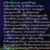 ជីវិតក្មេងកំព្រា(ji Vit Kmeng Kom Prea) Lyrics