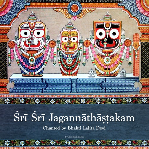 Jagannathastakam