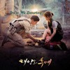 |COVER| You're My Everything (Descendants of the Sun OST)by KenHan