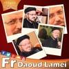 31- Me and my house worship the Lord - اما انا و بيتى فنعبد الرب - أبونا مينا رمزي