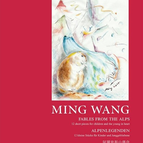 Ming Wang, Wiegenlied 王蓂,搖籃曲