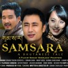 Samsara ( Theme Song )