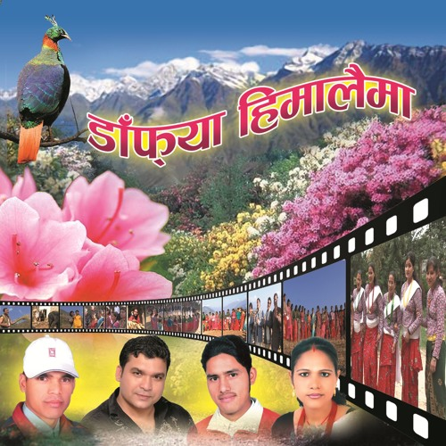 Seti Mahakali by Music Nepal on SoundCloud - Hear the world's sounds