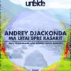 Andrey Djackonda - E Primavara (Robert David Remix)