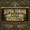 Super Junior 백일몽  Evanesce