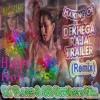 Dekhega Raja Trailer (dj R.one