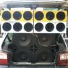 O Dj Ta Muito Louco - DJ Louco (Grave Automotivo) MINAS PAREDÕES