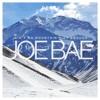 Marvin Gaye & Tammi Terrell - Ain't No Mountain High Enough (Joe Bae Remix)