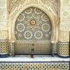 Moroccan Qasidah - Glad Tidings (Bushra Lana)