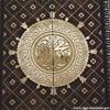 Deedar E Mustafa (Sallallahu Alaih Wassallam)