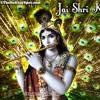 Krishna Bhajan - Radha Naam Sang @ a-ginbookings