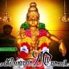 Ayyapa Song Dj Remix By Tillu Jagan Full Bass.MP3