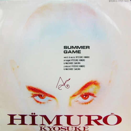 Image result for 氷室京介 summer game