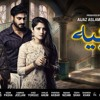 Anabia Drama On Ary Digital Ost Song Mp3 Download