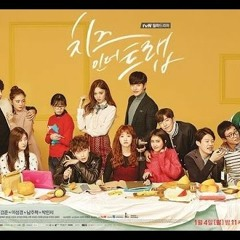 02  Twenty Years Old 스무살 - Cheese In The Trap Vocal Seoha 치즈인더트랩 Vocal 서하 Cheese In The Trap OST Par