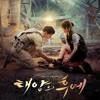 ost YoonMiRae - ALWAYS.mp3