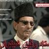 Rafiq Shinwari MP3 - Raza Chi Yawa Jorra Ko Jongara
