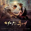 Everytime #DotS(cover) - Trangg